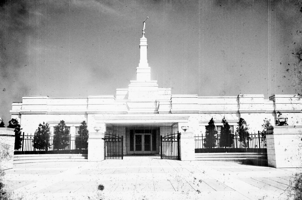 Temple Pictures with no text. A great print to add to any frame or to give as a gift.